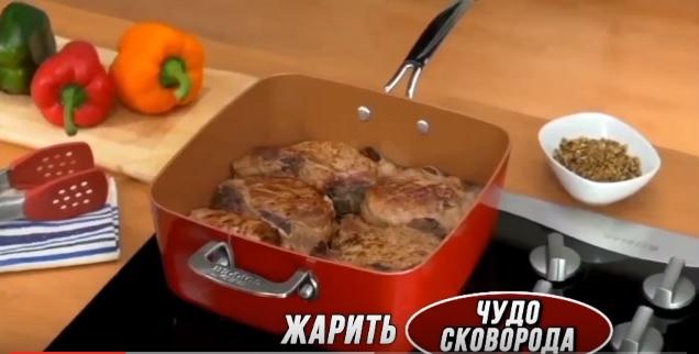 Сковорода PANPOVAR 8 в 1 где купить