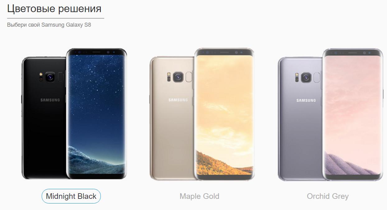 Реплику Samsung Galaxy S8