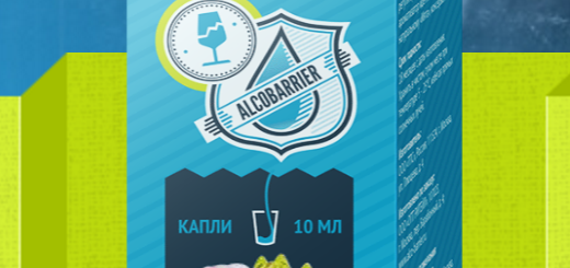 Алкобарьер средство от алкоголизма