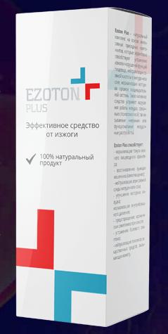 Ezoton Plus от изжоги