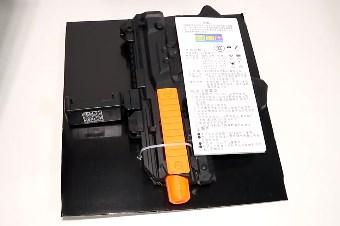 Автомат Ar Game Gun1