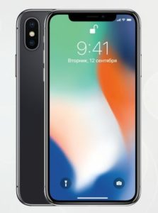 Копия Iphone X1