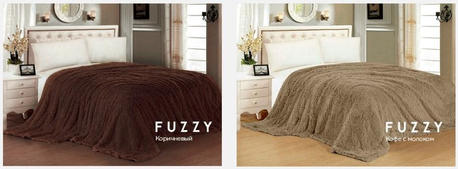 Королевский бамбуковый плед FUZZ2