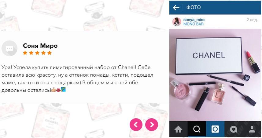 Набор 5 в 1 от Chanel3