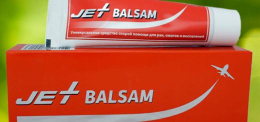 Восстановитель кожи Jetbalsam