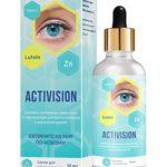 Комплекс для восстановления зрения Activision