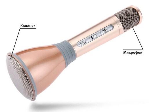 Портативный караоке-микрофон JustVoice2