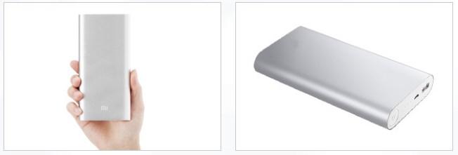 PowerBank Xiaomi Mi2
