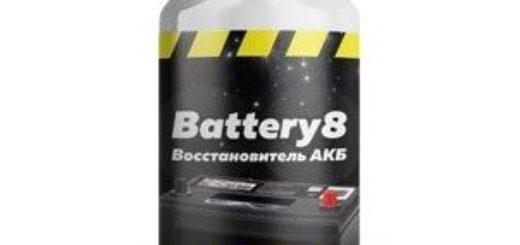 Реаниматор аккумулятора Battery81
