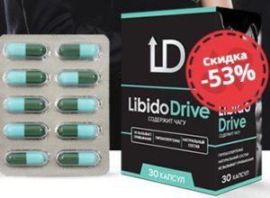 Libido Drive для укрепления потенции