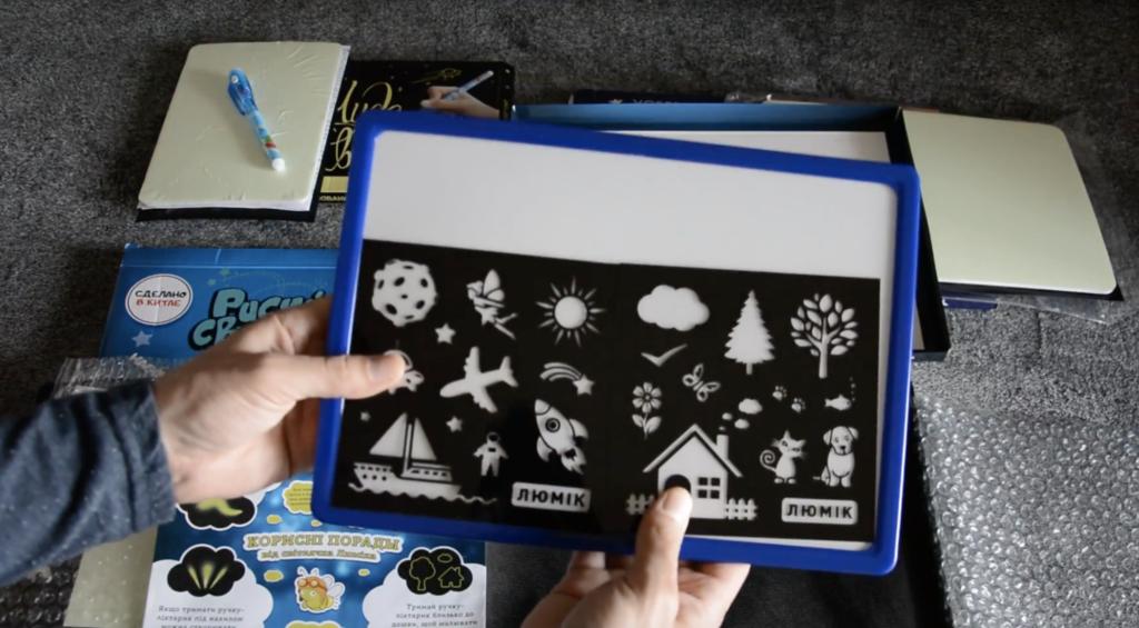 планшет рисуй светом