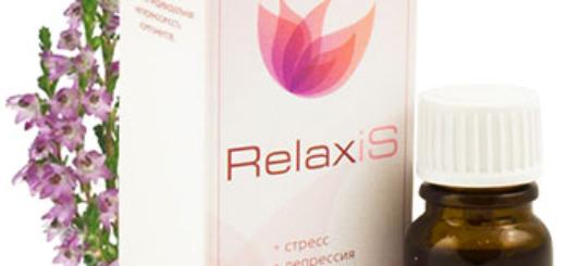 Средство от стресса, депрессии и бессонницы RelaxiS