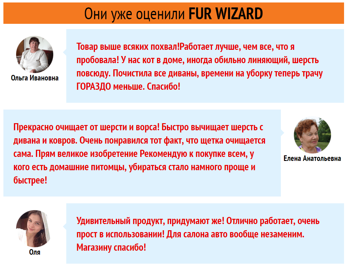 Щетка для чистки шерсти Fur Wizard