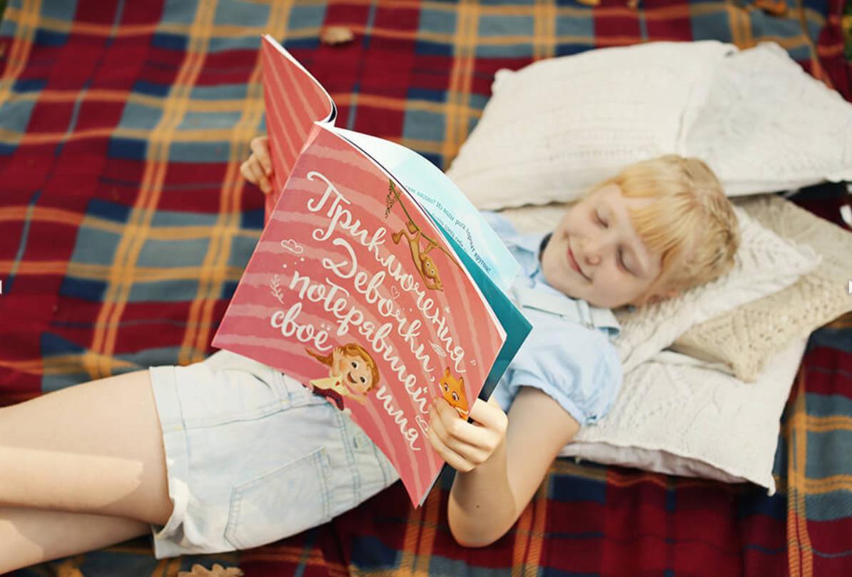 Персональная детская книга Mynamebook