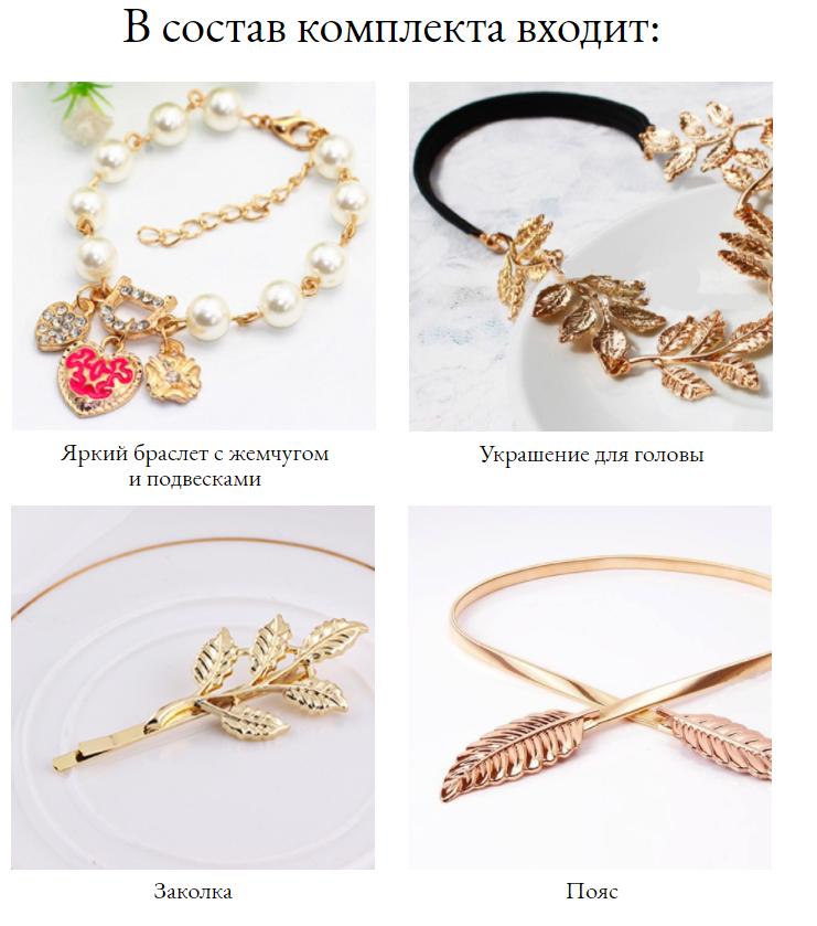 Дизайнерская коллекция украшений Tiffany & Co