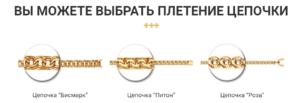 Кулон со знаком зодиака