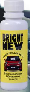 Восстановитель для авто Bright New