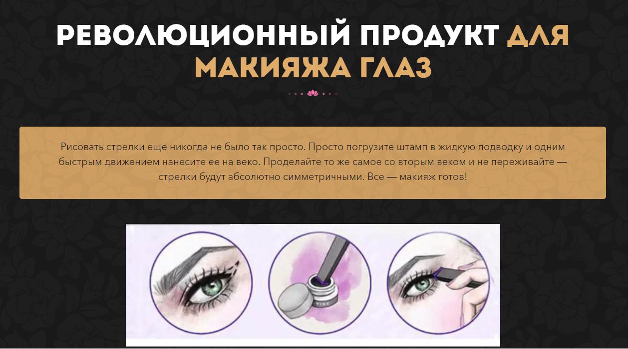 Набор Huda Beauty преимущества