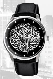 Часы Аль-курси