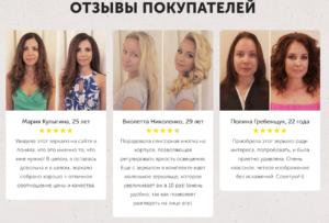 Отзывы о настольном зеркале с подсветкой для макияжа