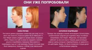 Отзывы о миостимуляторе для подбородка Face Shaper