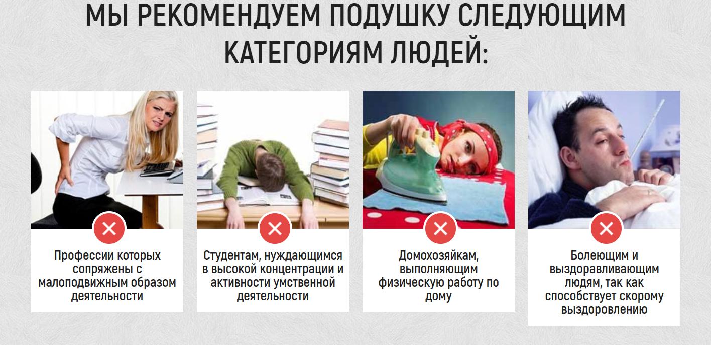 Для кого массажная подушка для шеи и плеч