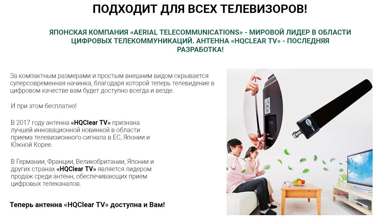 Качества телевизионной антенны для дачи комнатная