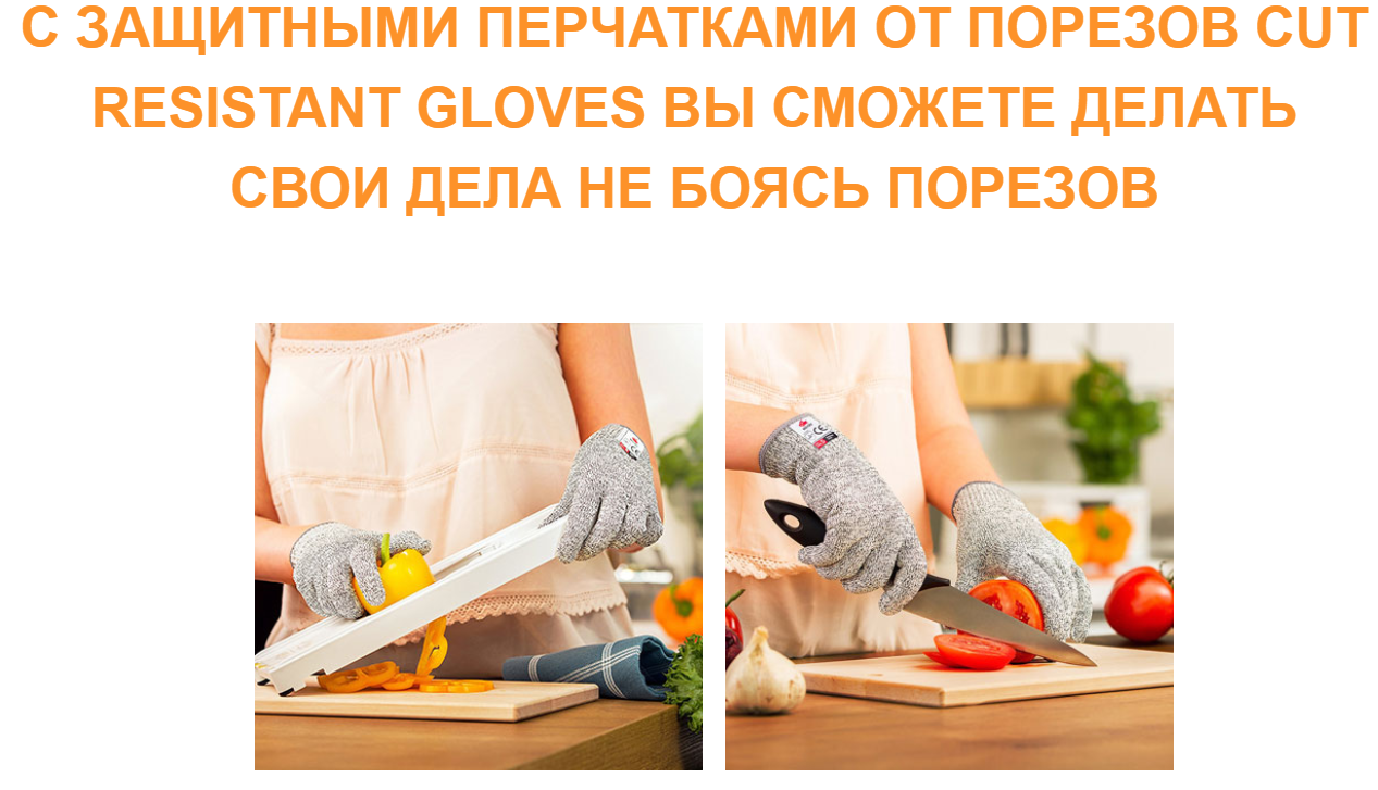 Безопасность с перчатками с защитным покрытием Cut Resistant Gloves